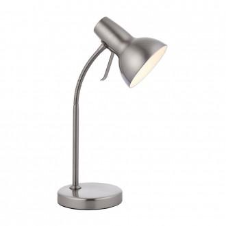 ENDON 76645   Amalfi-Task Endon stolna svjetiljka 47,5cm s prekidačem fleksibilna, USB utikač 1x GU10 satenski nikal