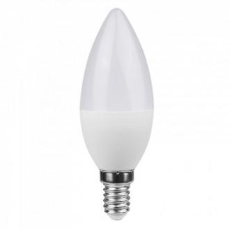 GLOBO 10560DC | GL-LED-Bulb Globo