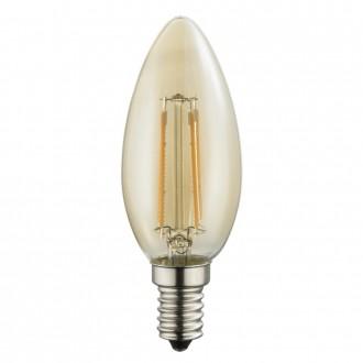GLOBO 10588A | GL-LED-Bulb Globo