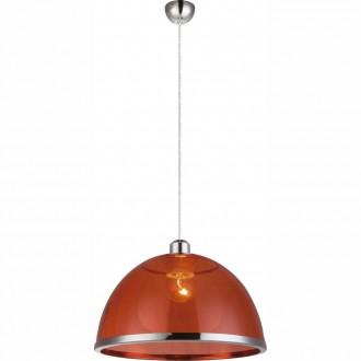 GLOBO 151840 | Carlo Globo visilice svjetiljka 1x E27 krom, crveno