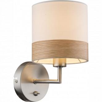 GLOBO 15221W | ChipsyG Globo zidna svjetiljka s prekidačem 1x E14 poniklano mat, smeđe, bež