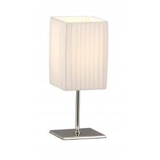 GLOBO 24660 | Bailey Globo stolna svjetiljka 26cm s prekidačem 1x E14 krom, bijelo