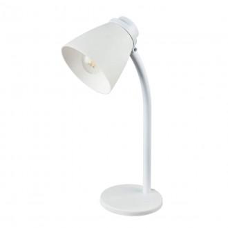 GLOBO 24806 | Julius-GL Globo stolna svjetiljka 30cm s prekidačem 1x E14 bijelo