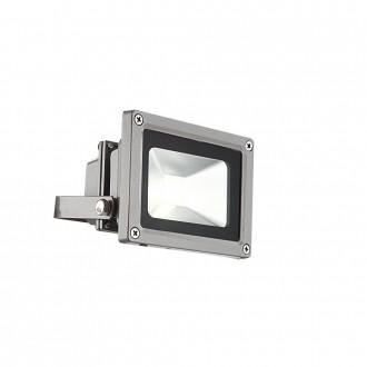 GLOBO 34107 | Radiator-IV Globo reflektor svjetiljka elementi koji se mogu okretati 1x LED 550lm 6400K IP65 sivo, prozirno