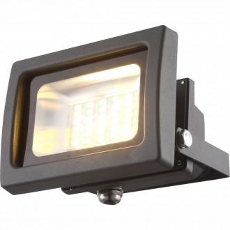 GLOBO 34108 | Radiator-IV Globo reflektor svjetiljka elementi koji se mogu okretati 1x LED 1250lm 3200K IP65 tamno sivo, prozirno