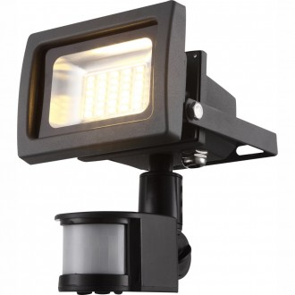 GLOBO 34108S | Radiator-IV Globo reflektor svjetiljka sa senzorom elementi koji se mogu okretati 1x LED 1250lm 3200K IP44 tamno sivo, prozirno