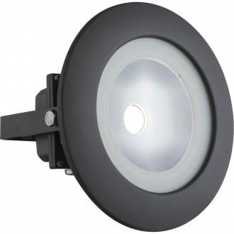 GLOBO 34138 | Radiator-III Globo reflektor svjetiljka elementi koji se mogu okretati 1x LED 750lm 6000K IP65 crno