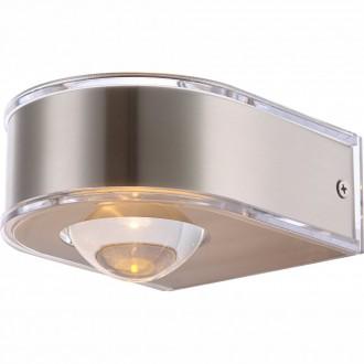 GLOBO 34179 | Dek Globo zidna svjetiljka 1x LED 180lm 3000K IP44 plemeniti čelik, čelik sivo