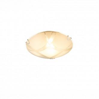 GLOBO 40391 | Jalua Globo stropne svjetiljke svjetiljka 2x E27 krom, bijelo