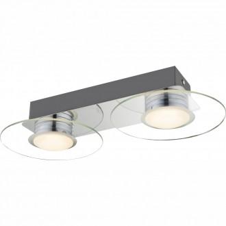 GLOBO 44203-2 | Parda Globo zidna svjetiljka 2x LED 660lm 3000K IP44 poniklano mat, prozirno, bijelo