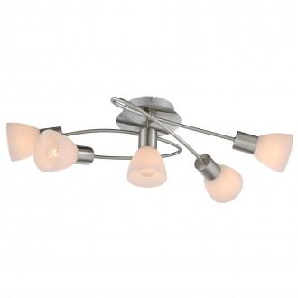 GLOBO 54533-5D | Panna Globo stropne svjetiljke svjetiljka 5x E14 poniklano mat, bijelo