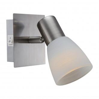 GLOBO 54534-1 | Parry-Raider Globo zidna svjetiljka s prekidačem izvori svjetlosti koji se mogu okretati 1x E14 400lm 3000K poniklano mat, bijelo
