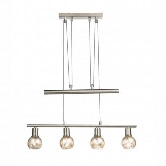 GLOBO 54840-4H | Tigre-Zacate Globo visilice svjetiljka balansna - ravnotežna, sa visinskim podešavanjem 4x E14 poniklano mat, srebrno