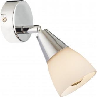 GLOBO 54919-1 | Tadeus Globo spot svjetiljka elementi koji se mogu okretati 1x E14 krom, bijelo