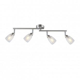 GLOBO 56023-4O | Crash Globo stropne svjetiljke svjetiljka 4x G9 poniklano mat, krom, prozirno