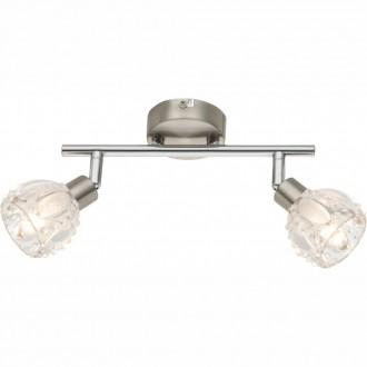GLOBO 56180-2 | Aloha Globo zidna, stropne svjetiljke svjetiljka elementi koji se mogu okretati 2x G9 560lm 3000K krom, poniklano mat, prozirno
