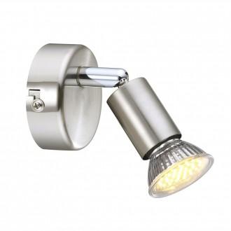 GLOBO 57991-1 | Matrix Globo zidna svjetiljka elementi koji se mogu okretati 1x GU10 250lm 3000K poniklano mat