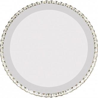 GLOBO 67037-44   Marilyn-I Globo zidna svjetiljka 1x LED 1071lm 4000K krom, zrcalo, prozirno