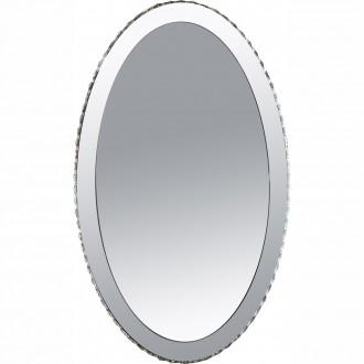 GLOBO 67038-44 | Marilyn-I Globo zidna svjetiljka 1x LED 1075lm 4000K krom, zrcalo, prozirno
