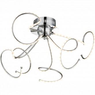 GLOBO 67814D1 | Rebel Globo stropne svjetiljke svjetiljka 1x LED 1160lm 3000K krom, bijelo