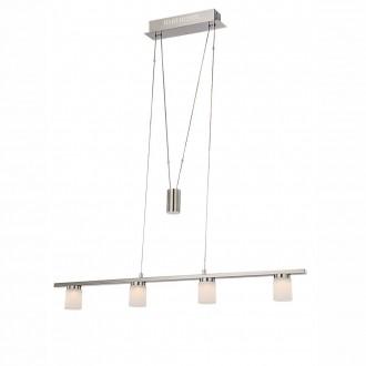GLOBO 68025-4Z | Davide Globo visilice svjetiljka balansna - ravnotežna, sa visinskim podešavanjem 4x LED 1520lm 3000K poniklano mat, krom, bijelo