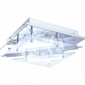 GLOBO 68246-4 | Spinosa Globo stropne svjetiljke svjetiljka daljinski upravljač 4x G9 + 48x LED krom, prozirno, saten