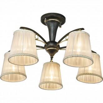GLOBO 69014-5D | Genoveva Globo stropne svjetiljke svjetiljka 5x E14 crno, zlatno, bijelo
