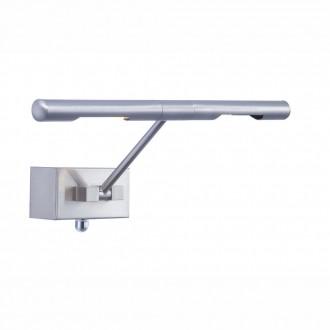 GLOBO 7830 | Picture-V Globo zidna svjetiljka sa tiristorskim prekidačem s podešavanjem visine 2x G9 poniklano mat