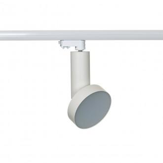 ITALUX TL73021/18W 4000K WH | 4-Phase-Track Italux element sustava svjetiljka elementi koji se mogu okretati 1x LED 1640lm 4000K bijelo