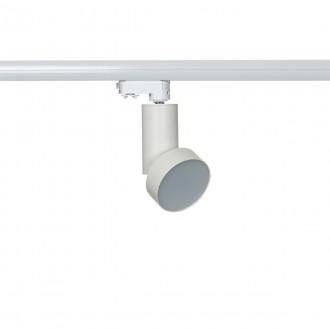 ITALUX TL73022/12W 3000K WH | 4-Phase-Track Italux element sustava svjetiljka elementi koji se mogu okretati 1x LED 880lm 3000K bijelo