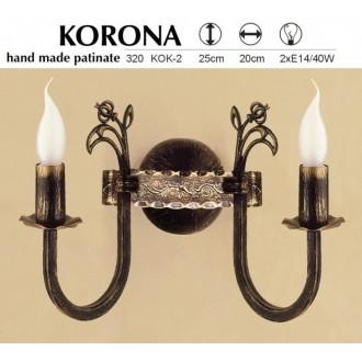 JUPITER 320 KOK-2 | KoronaJ Jupiter zidna svjetiljka 2x E14 antik brončano