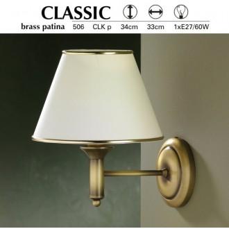 JUPITER 506 P.CLK | ClassicJ Jupiter zidna svjetiljka 1x E27 patinastost bakar, krem