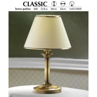 JUPITER 508 P.CLN | ClassicJ Jupiter stolna svjetiljka 44cm sa prekidačem na kablu 1x E27 patinastost bakar, krem