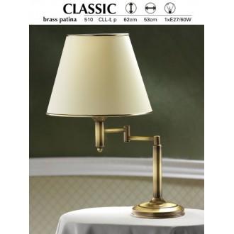 JUPITER 510 P.CLL L | ClassicJ Jupiter stolna svjetiljka 56cm sa prekidačem na kablu elementi koji se mogu okretati 1x E27 patinastost bakar, krem