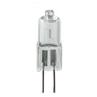 KANLUX 10720 | G4 5W Kanlux kapsula halogen žarulja premium 60lm 2700K