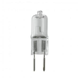 KANLUX 10732 | GY6.35 35W Kanlux kapsula halogen žarulja premium 600lm 2700K
