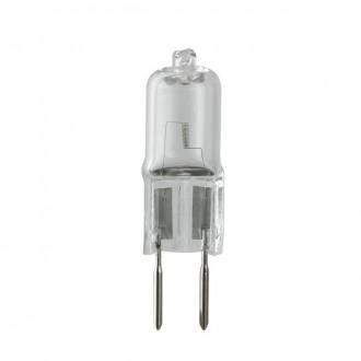 KANLUX 10734 | GY6.35 50W Kanlux kapsula halogen žarulja premium 950lm 2700K