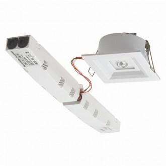 KANLUX 18646 | Tric-Powerled-PT Kanlux panik lampa svjetiljka ugradbene svjetiljke 1x LED 200lm 6000-8000K IP41 bijelo
