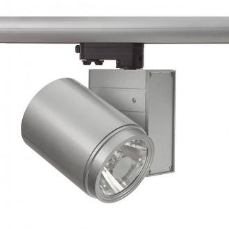 KANLUX 19211 | Tear Kanlux element sustava svjetiljka elementi koji se mogu okretati 1x G12 sivo