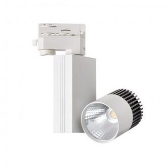 KANLUX 22620 | Tear Kanlux element sustava svjetiljka elementi koji se mogu okretati 1x LED 750lm 4000K bijelo