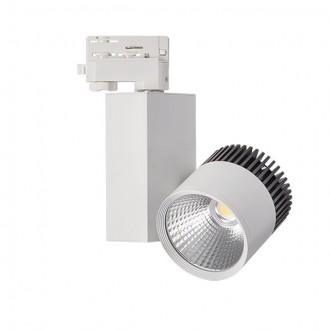 KANLUX 22621 | Tear Kanlux element sustava svjetiljka elementi koji se mogu okretati 1x LED 1590lm 4000K bijelo