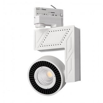 KANLUX 22630 | Tear Kanlux element sustava svjetiljka elementi koji se mogu okretati 1x LED 1565lm 4000K bijelo, crno