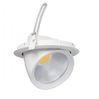 KANLUX 22840 | Hima Kanlux ugradbene svjetiljke - snažnozračne svjetiljke svjetiljka okrugli izvori svjetlosti koji se mogu okretati Ø215mm 1x LED 2100lm 4000K bijelo