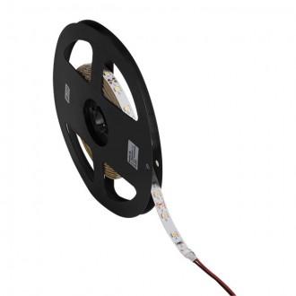 KANLUX 24121 | Kanlux-LS Kanlux LED traka svjetiljka 1x LED 4500lm 6000K IP00 bijelo