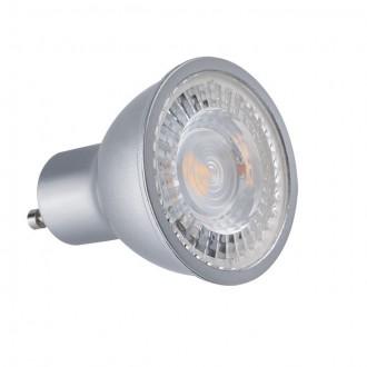 KANLUX 24503 | GU10 7W -> 44W Kanlux spot LED izvori svjetlosti SMD 530lm 2700K 120°