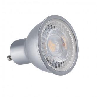 KANLUX 24504 | GU10 7W -> 45W Kanlux spot LED izvori svjetlosti SMD 550lm 4000K 120°