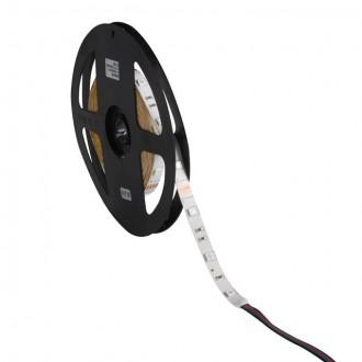 KANLUX 24530 | Kanlux-LS Kanlux LED traka svjetiljka 1x LED 650lm RGBK IP00 bijelo