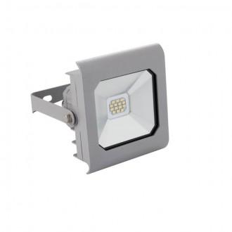 KANLUX 25583 | Antra Kanlux reflektor svjetiljka pravotkutnik elementi koji se mogu okretati 1x LED 750lm 4000K IP65 sivo