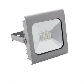 KANLUX 25584 | Antra Kanlux reflektor svjetiljka četvrtast elementi koji se mogu okretati 1x LED 2300lm 4000K IP65 sivo