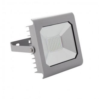 KANLUX 25585 | Antra Kanlux reflektor svjetiljka četvrtast elementi koji se mogu okretati 1x LED 3700lm 4000K IP65 sivo